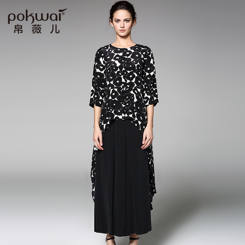 POKWAI Fashion Long Silk Shirts font b Women b font Tops 2017 Luxury Brand  Quality font