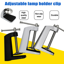 Stainless Steel Hose Fixed Base Clamp Holder for Swing Arm Desk Table Lamp WWO66 stainless steel hotsale quality cocktail table base only