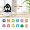 Free Shipping Sricam SP017 720P Wireless IP Camera IR LED H 264 PT ONVIF CCTV Wifi