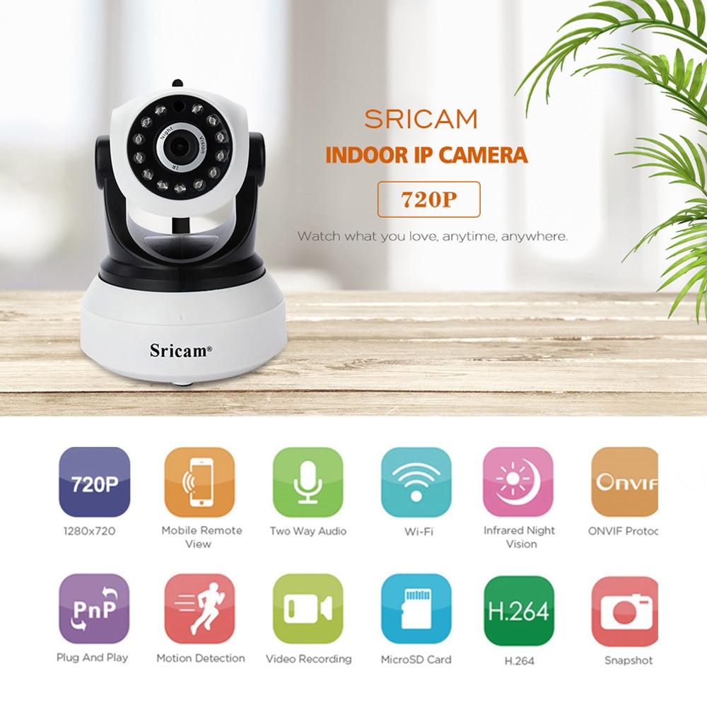 sricam 720p wireless ip camera ir led pt onvif cctv wifi camera security home. Black Bedroom Furniture Sets. Home Design Ideas