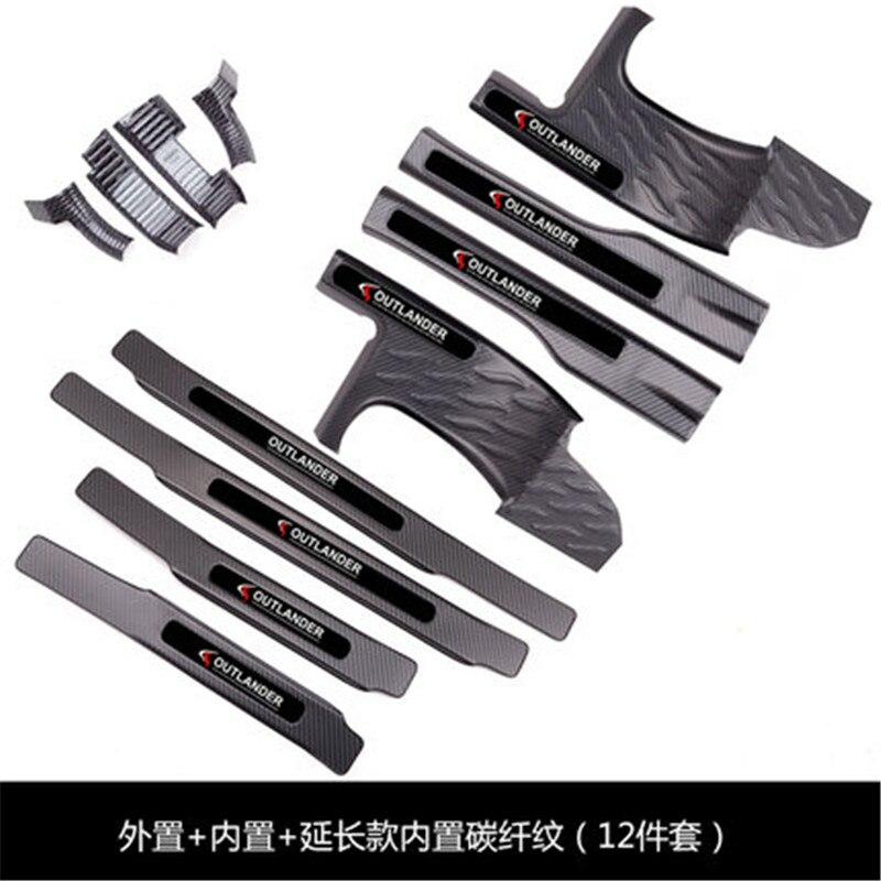 Plaque de seuil de haute qualité en fibre de carbone en métal/seuil de porte pour Mitsubishi Outlander Samurai 2013-2019 style de voiture