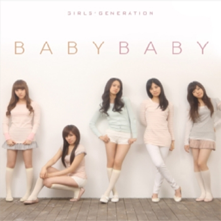 GIRLS GENERATION SNSD 1ST ALBUM VOL 1 REPACKAGE - BABY BABY RANDOM COVER DIGIPACK RELEASE DATE 2008-03-14 KPOP bigbang alive 2012 making collection repackage 2 photo books 150pages sticker release date 2013 5 22 kpop album