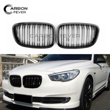 For BMW F07 GT Front Bumper Kidney Grille Mesh 5 Series GT 530d 535i 550i Fastback Grill