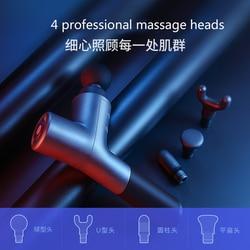 Xiaomi Mijia YUNMAI przenośne urządzenie do masażu urządzenie masaż wibracyjny 4