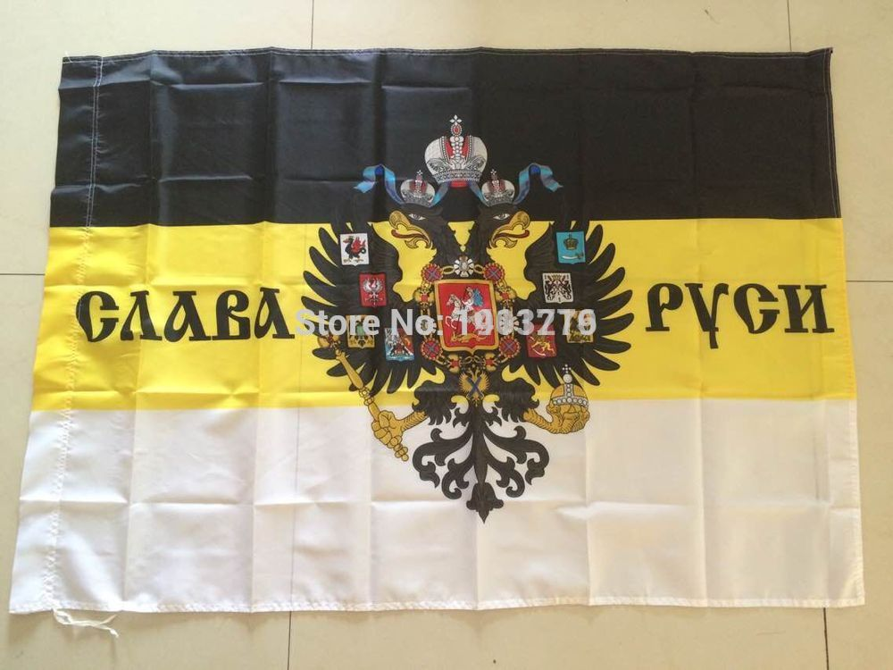 "Russian Imperial Flag ""GLORY TO RUSSIA "" double eagle heads flag banner Empire 3*5 feet ,90*135cm"