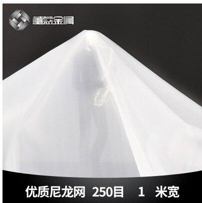 1m*1m 250 Mesh/In 58 Micron Gauze Water Nylon Filter Mesh Soya Bean Paint Screen Coffee Wine Net Fabric Industrial Filter Cloth