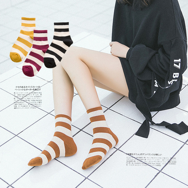 Hipster Striped Patterned Short Socks