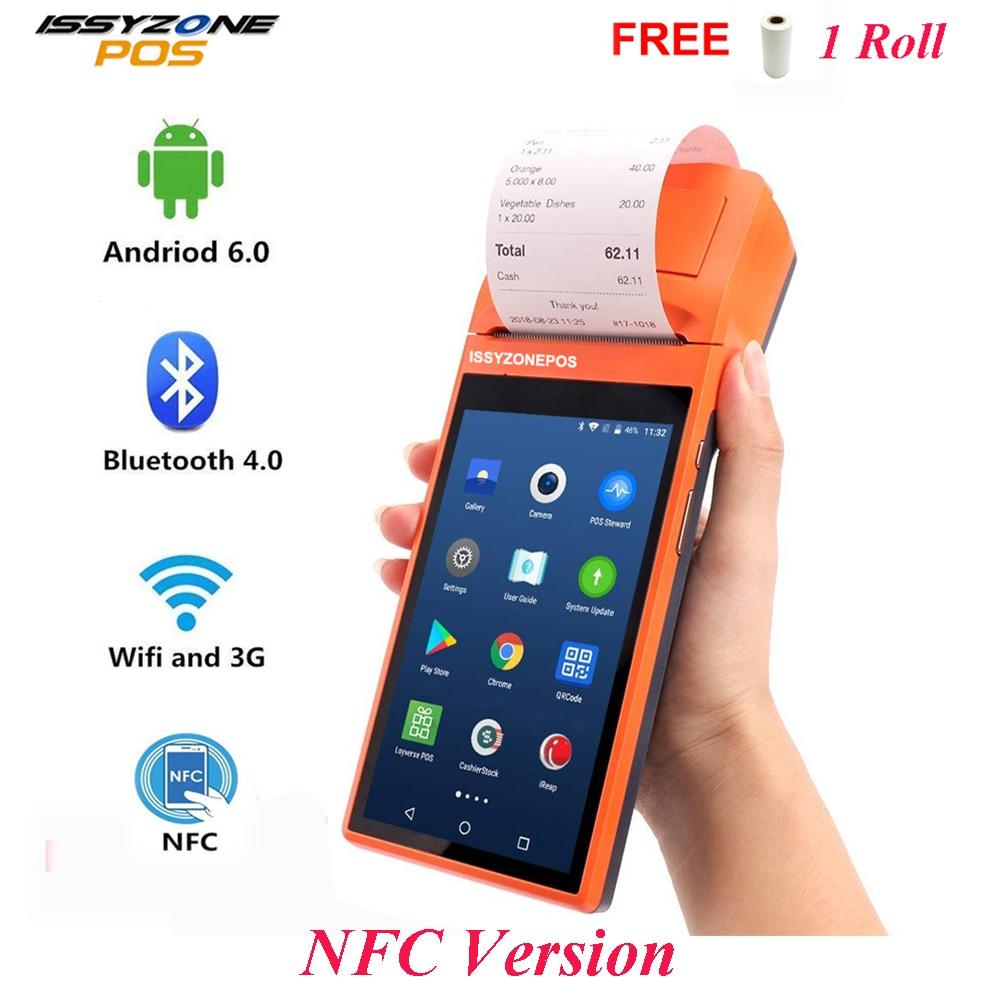 Sunmi V1s Android PDA Printer Handled Scanner 3G WiFi Bluetooth NFC Printer Order Receipt Speaker Loyverse IEARP Mall/Restaurant