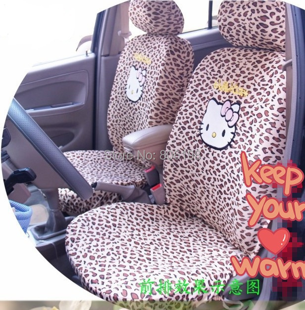1Hello Kitty UNIVERSAL Yellow Leopard Print Car Seat Covers Front Cover 4 Seasons - Shenzhen Zhijutianxia Technology Co.,Ltd store