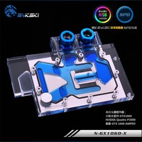 Bykski GPU Water Block for All Founder Edition GTX1060/NVIDIA Quadro P2000 Full Cover Graphics Card water cooler