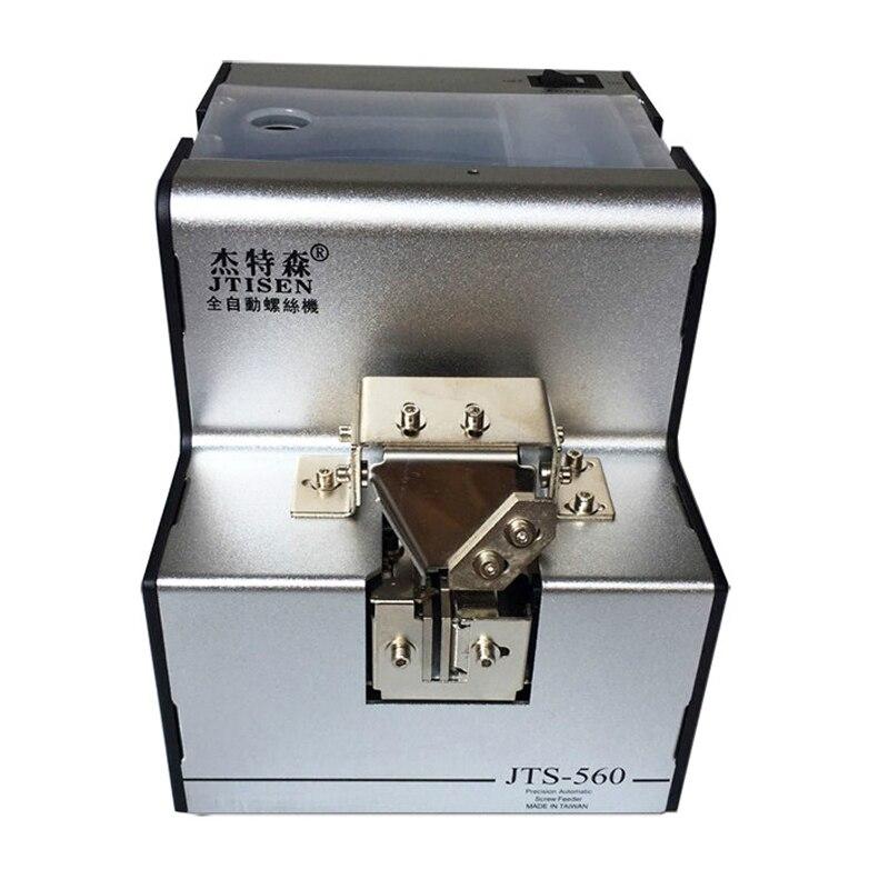 Automatic Screw Feeder 110V 220V 1mm to 5mm Auto Screw Dispenser Screw Conveyor Machine tools