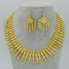 45cm/18inch,Gold Necklaces for Women, Gold Plated Africa Chokers Necklace Eritrea Wedding Gifts Ethiopian Jewelry #003310
