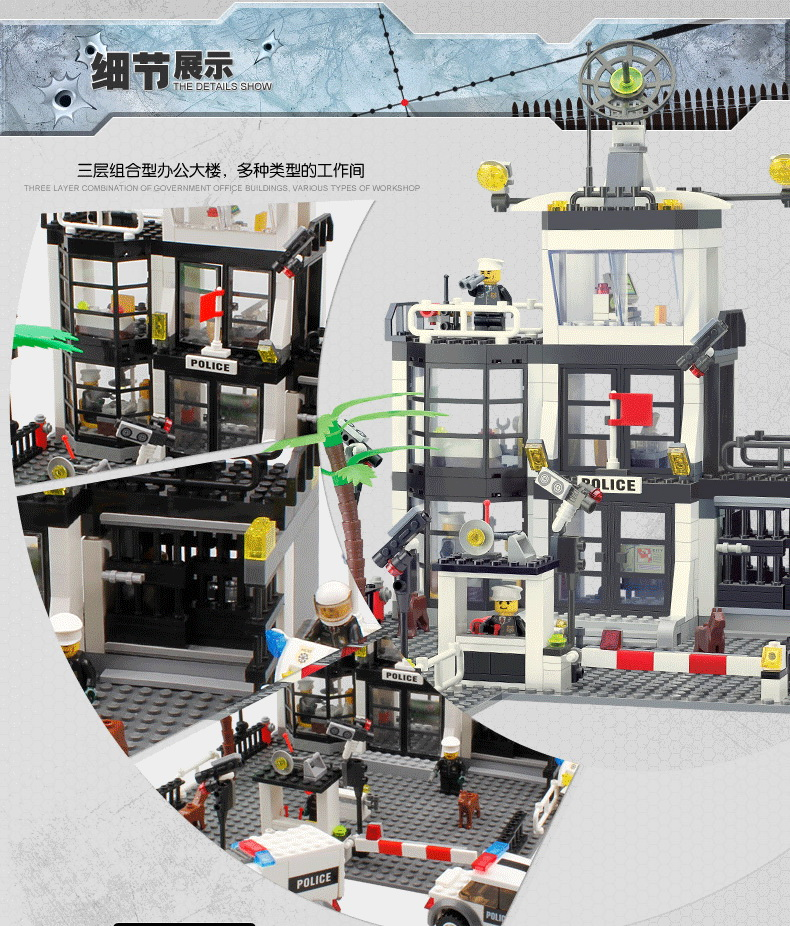 Models Building Toy 6725 City Police Stations Headquarters 631pcs