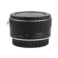PROST 31mm AF Autofokus Macro Extension Tube Set für Canon EOS EF EF-S DSLR + objektivdeckel