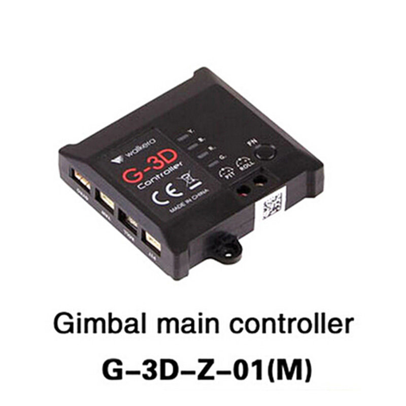 Original Walkera G-3D FPV Gimbal Spare Parts Main Control Board G-3D-Z-01(M) Free Shipping with Tracking
