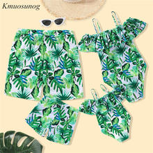 Family Matching Swimwear pineapple Leaf Print Mommy and me swimsuit 2019 swimming trunks for kids men Swimsuit C0366