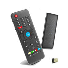 H1 air mouse sky control remoto inalámbrico mini teclado 2,4 Ghz para android tv box ordenador portátil mini ordenador similar a los ratones voladores MX3(China)