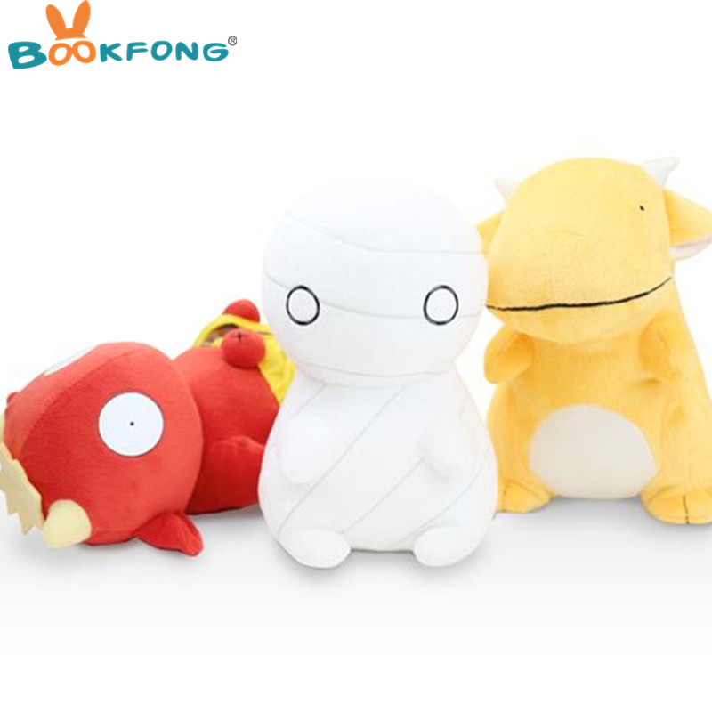 20CM Kawaii Japan Plush Animal Toy Cute Cartoon Anime Doll Lovely Stuffed Animal How to Keep a Mummy Great Gift for Kids Friends ...