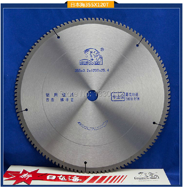 Free Shipping 14 355*3.2*120T*25.4 circular saw blade aluminum 14 with other diameters thickness suitable for cutting aluminum 10 40 teeth wood t c t circular saw blade nwc104f global free shipping 250mm carbide cutting wheel same with freud or haupt