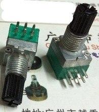 5pcs/lot RK097G double potentiometer A50K handle length 15MM flower [Cross]