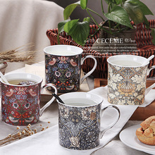 High-grade Bone China Milk Coffee Mug Creative Porcelain Cup British William Morris Century Classic Tea Cups