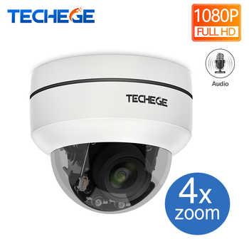Techege HD 2MP PTZ IP CCTV Security Camera POE 48V Mini Pan/Tilt/Zoom 4X Optical Zoom Speed Dome PTZ Camera Onvif RTSP - DISCOUNT ITEM  30% OFF All Category