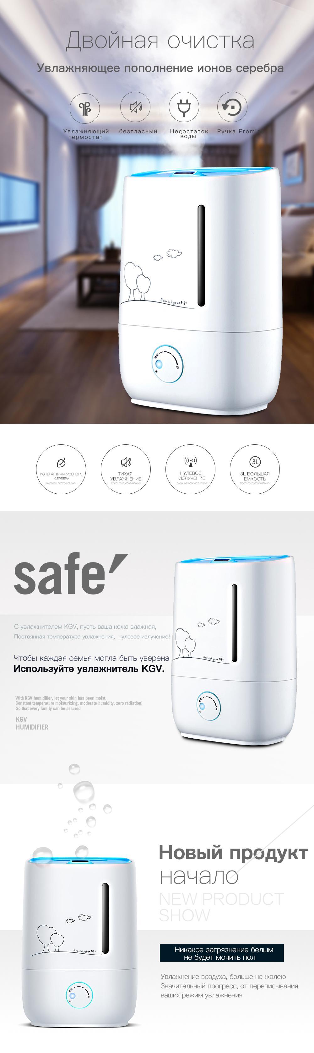 KGV Ultrasonic Humidifier for Home Yoga Air Purifier Nano