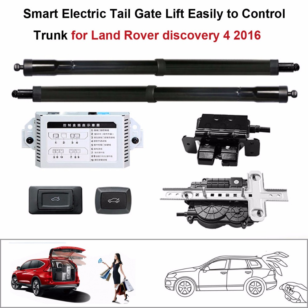 Auto  Electric Tail Gate Lift For Land Rover Discovery 4 2016 Control By Remote