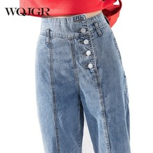 WQJGR Spring And Autumn 2018 New Jeans Woman Bf High Waist Button Ladies Haren Pants Women