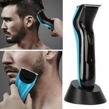 Профессиональная перезаряжаемая машинка для стрижки волос и