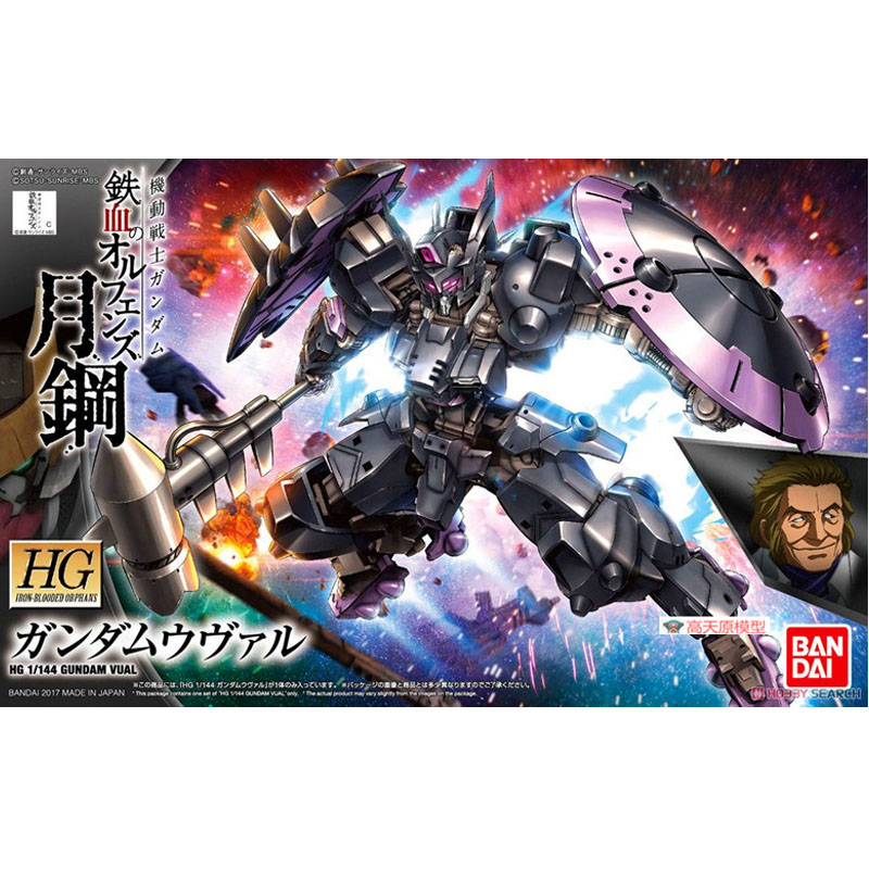 Bandai Mobile Suit HG ASW-G-47 Gundam Vual Iron-Blooded Orphans 037 Scale 1/144 Model IBO Robot toy Anime action figure Gunpla недорго, оригинальная цена