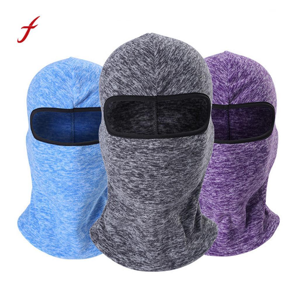 2017 Mask Hat Neck Helmet Cap Winter Windbreak Pattern Face Mask Motorcycle Bicycle Football Outdoor Sport