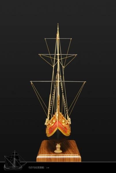 NIDALE Model Classical Turkey Marmara Trade Boat sailboat