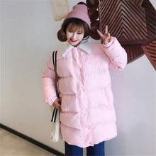 Новая зимняя Корейский Институт ветер теплый хлопок хлопок конфеты цвет толщиной вниз в длинный отрезок хлопка пальто девушка