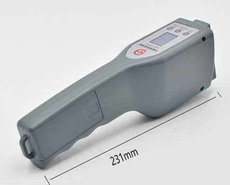 Handheld Public Place Hazardous Liquid Detector Flammable Explosive Liquid Detector Subway Station Gasoline Detection Tool