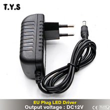 TYS LED Driver AC 110V 220V EU Plug LED Power Supply Driver DC 12V For LED Strip Lighting Electronic Transformers Power Adapter