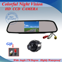Super Mini Car Rear Side Front View Camera System 360 Degree Wide Angle With 4 3