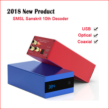 SMSL Sanskrit 10th SK10 USB DAC Digital Decoder Amplifier Hifi AK4490 DSD DAC Audio Amp XMOS Optical Spdif Coaxial input купить недорого в Москве