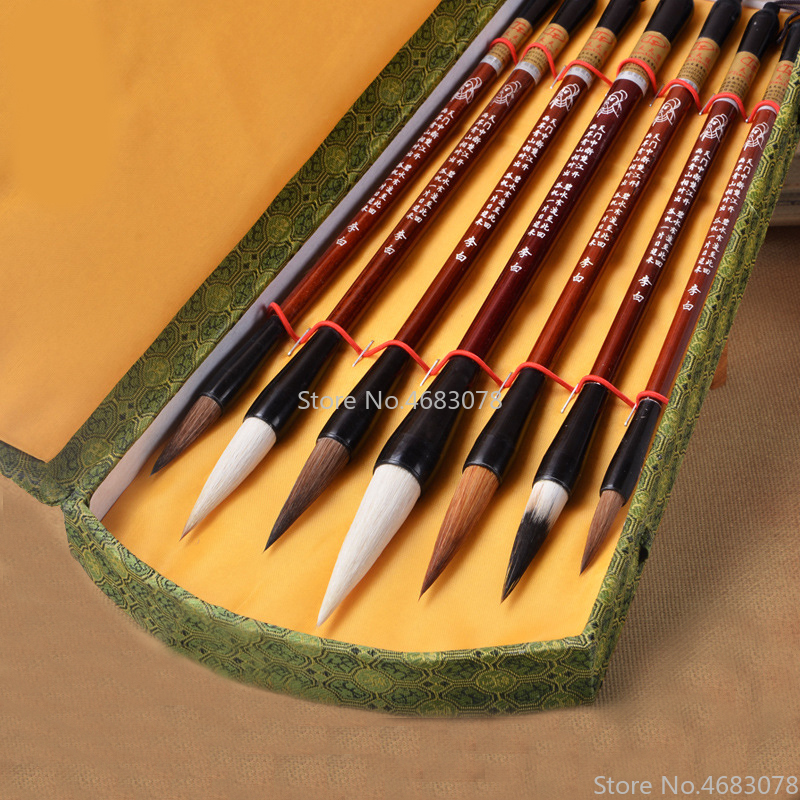 7pcs/lot Chinese Calligraphy Brush Pen Set Weasel Hair/Woolen Hair Writing Brush Medium Regular Script Brush Gift Box Set