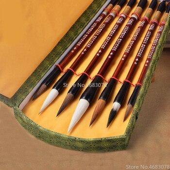 7pcs/lot Chinese calligraphy brush pen set weasel hair/Woolen Hair writing medium regular script gift box - discount item  30% OFF Art Supplies