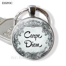 Модный брелок «carpe diem» с цитатами на день вдохновляющие