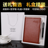 25 17 notebook business leather Notepad A5 Journal of high end creative gift box custom LOGO 1 pcs
