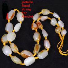 Природный нефрит Синьцзян жадит бисер на нити для амулета кулон ожерелье талисман-веревка