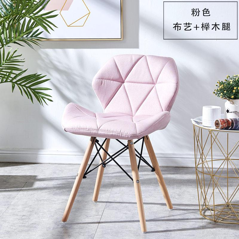 Nordic dining chair net red bedroom book table table chair back stool reception computer simple lazy people use chairs