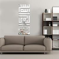 Акрил мусульманских зеркало Наклейки на стену Исламская Наклейки на стену 3D pegatinas Паредес Decoracion vinilo сравнению DIY Домашний Декор