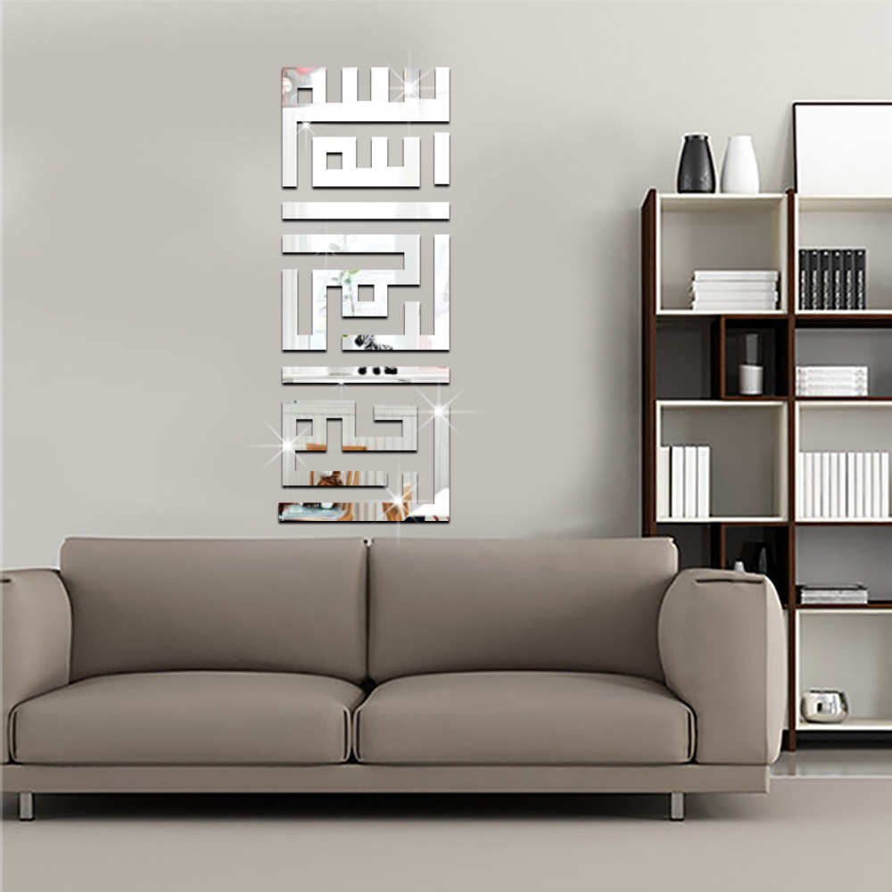 Acrylic muslim mirror wall stickers islamic wall stickers for Stickers 3d pared