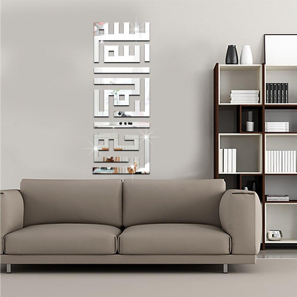 acrlico espejo pegatinas de pared islmico musulmn pegatinas de pared d pegatinas decoracion paredes vinilo pared