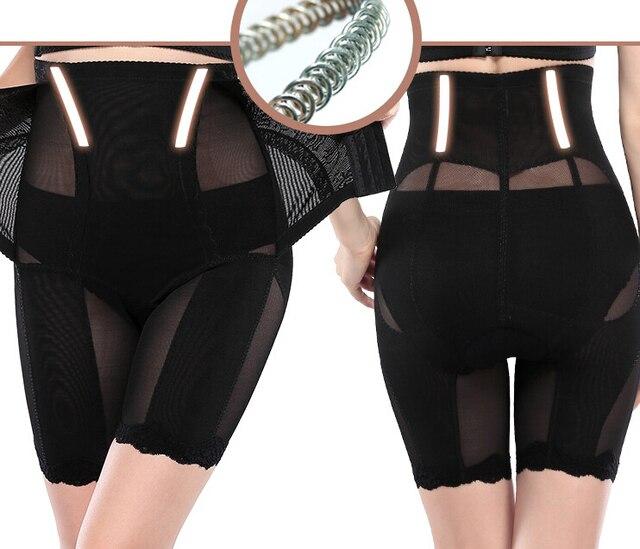 Women Waist Shaper Control Panties Shapewear Fajas Modeladoras Butt Lifter Slimming Body Waist control Corsets Underwear