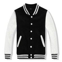Großhandel preis 2017 marke clothing baseballjacke männer sweatshirt college sportbekleidung jacken casual slim fit jacke herren