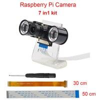 Raspberry Pi Camera RPI Focal Adjustable Night Version Camera Acrylic Holder IR Light FFC Cable For